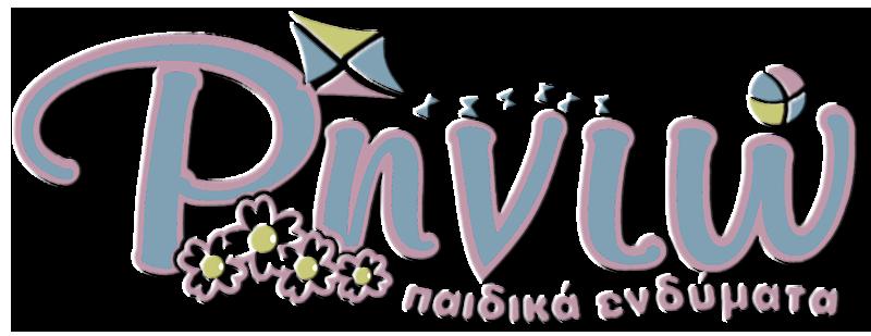 RINIO