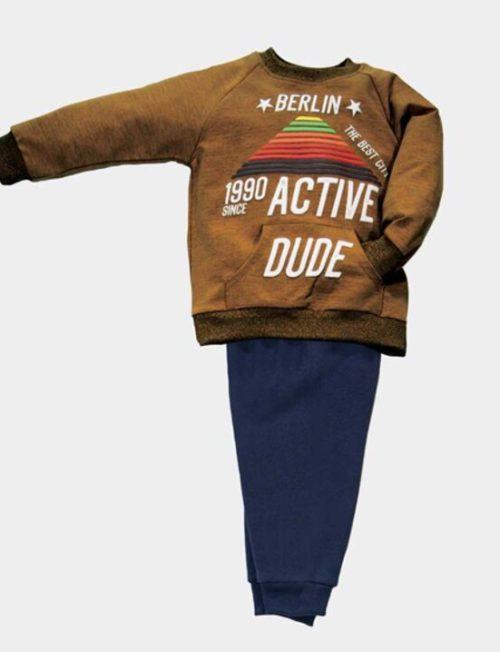 "NEW COLLEGE Φόρμα ""active dude"""