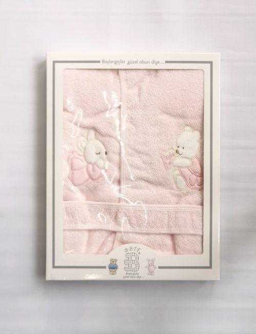 Μπουρνούζι με μανίκια Ροζ