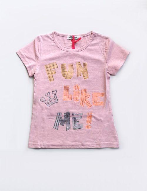 Μπλούζα Fun
