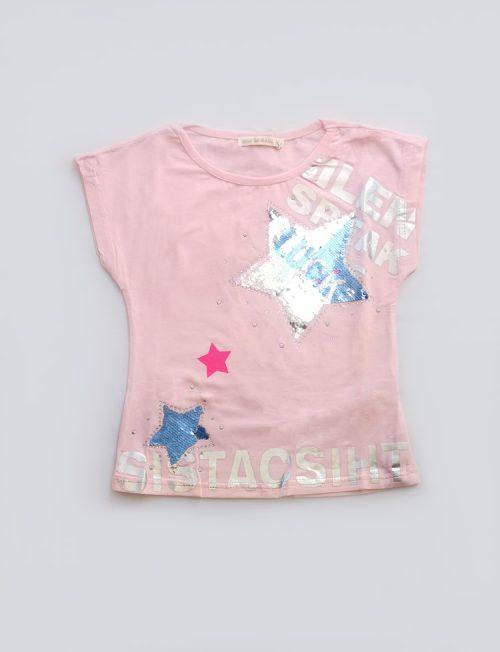 Μπλούζα Star