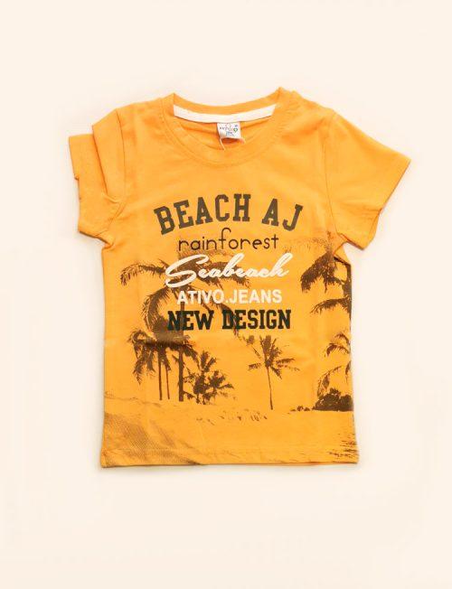 ATIVO Μπλούζα Beach