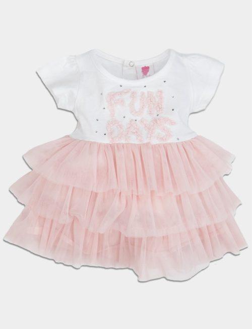 NEW COLLEGE Φόρεμα