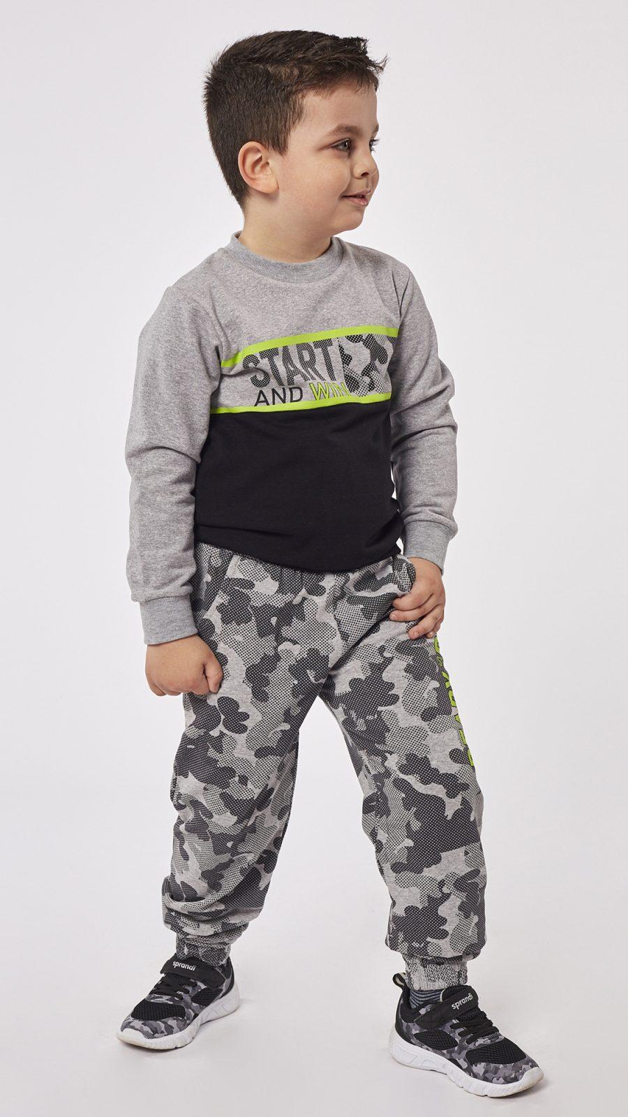 HASHTAG Φόρμα Μπλούζα και Παντελόνι