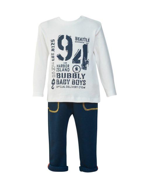 RESTART Φόρμα 3τμχ Ζακέτα, Μπλούζα και Παντελόνι